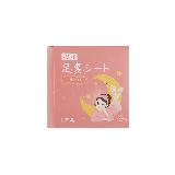 日本制造 唐辛子发热睡眠足贴一盒(20片)