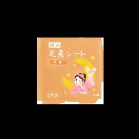 4味可选 日本制造 天然草本睡眠足贴 生姜:一盒(20片装)