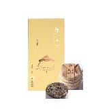易武貢茶迷你茶餅 100克生茶100克