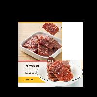 炭火烤肉 150克黑椒味 150克