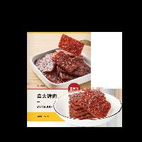 炭火烤肉 150克香辣味 150克