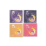 4味可选 日本制造 天然草本睡眠足贴 四盒装:艾草+薰衣草+生姜+玫瑰