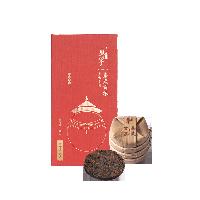 易武貢茶迷你茶餅 100克熟茶100克