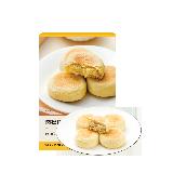 肉松饼 30克*6枚30克*6枚