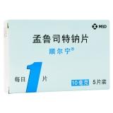 孟鲁司特钠片(顺尔宁),10mgx5片