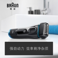 博朗(BRAUN)电动剃须刀全身水洗往复式刮胡刀德国整机进口5系5040s含鬓角修剪器