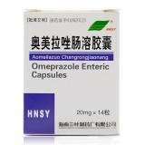 奧美拉唑腸溶膠囊,20mgx14粒