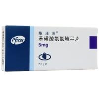 苯磺酸氨氯地平片(络活喜)5mgx7片