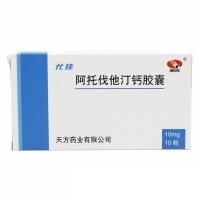 阿托伐他汀钙胶囊(尤佳),10mgx10粒