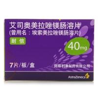 艾司奧美拉唑鎂腸溶片,40mgx7片