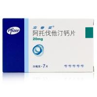 阿托伐他汀钙片(立普妥),20mgx7片