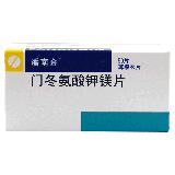 门冬氨酸钾镁片(潘南金),50片(薄膜衣)