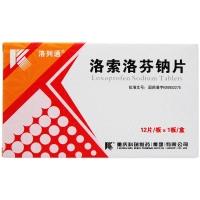 洛索洛芬钠片(洛列通),60mgx12片