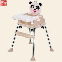 励步(LIBU)221宝宝餐椅儿童吃饭座椅宜家可折叠便携式多功能婴儿用学坐餐桌椅子
