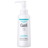 日本珂润 (Curel )润浸保湿卸妆油 150ml(温和卸妆 滋润肌肤  花王 原装进口)
