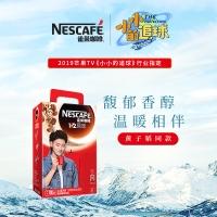 雀巢(Nestle)咖啡 速溶 1+2 原味 微研磨 冲调饮品 100条1500g(新老包装交替发货)