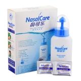 鼻腔清洗器,240ml成人装 赠送专用洗鼻剂3.5g×30袋