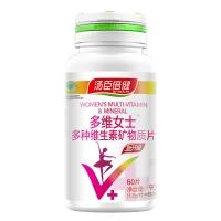 多维女士多种维生素矿物质片,1.5g/片*60片/瓶
