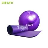 瑜伽球套装,JFF113Q