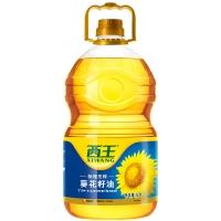 西王食用油 葵花籽油5L 一级压榨含维生素e