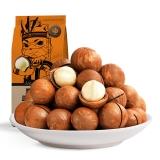 三只松鼠坚果炒货孕妇坚果干果零食特产奶油味夏威夷果265g/袋 送开口器