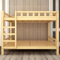 欧宝美实木双层床公寓宿舍双层床简易上下铺床2000*1500*1600