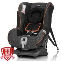寶得適/百代適britax 寶寶汽車兒童安全座椅 頭等艙白金版 正反向安裝 適合約0-4歲(曜石黑)