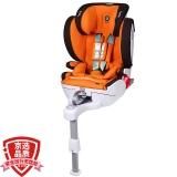 Kiddy/奇蒂 宝宝汽车儿童安全座椅 isofix硬接口 全能者SL(9个月-13岁) 果粒橙