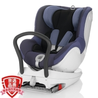 宝得适/百代适britax 宝宝汽车儿童安全座椅isofix接口 双面骑士 适合约0-4岁(皇室蓝)