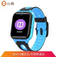 小尋 小米生態鏈 4G兒童電話手表F2 360度GPS定位視頻錄制 學生兒童定位手機 智能手表 男女孩 藍色