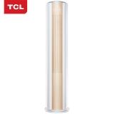 TCL 大2匹 二级能效 智能 定频冷暖 小炫风圆柱式 空调柜机(KFRd-51LW/MC11(2))