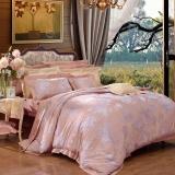 富安娜(FUANNA)艺术家纺床单四件套 提花套件 米兰之夜双人1.8米床适用粉色