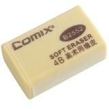 齐心(COMIX)30个装4B小号美术橡皮 办公文具B2552