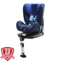 gb好孩子高速汽车儿童安全座椅 欧标ISOFIX系统 CS889-N016藏青蓝(约9个月-7岁)