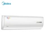 美的(Midea)KFR-23GW/DY-DH400(D3) 小1匹 定速冷暖 空调挂机 三级能效(标准安装见详情)企业购