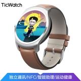 【TicWatch2 经典系列】智能手表3G通话GPS运动抖音心率蓝牙消息推送NFC支付安?#31185;?#26524;ios 棕色