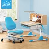 溢彩年华  儿童学习桌  儿童书桌桌椅套装  1米手摇式升降儿童写字桌 海洋蓝  YCX1010L+YCX2005L