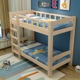 中伟高低床双层床松木床简约宿舍床成人床组合母子实木上下铺公寓床原木色2000*1200*1600