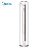 美的(Midea)KFR-51LW/BP3DN8Y-YH200(B1) 大2匹 变频冷暖 空调柜机 一级能效(标准安装见详情)企业购
