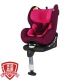 gb好孩子高速汽车儿童安全座椅 欧标ISOFIX系统 双向安装 CS768-N019 玫红色(0-7岁)