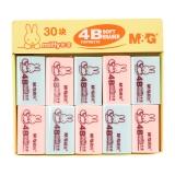 晨光(M&G)文具4B紅藍大號橡皮 學生美術繪圖考試橡皮擦 30塊裝FXP96319