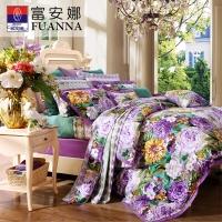 富安娜家纺 床上用品四件套磨毛纯棉全棉床品套件床单被套 双面加厚单双人 1米5/1米8床(203*229cm)紫色