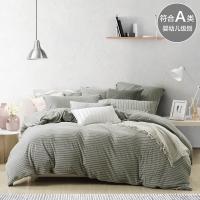 水星家纺 床笠四件套纯棉 全棉针织素色被罩被套床上用品 A类标准婴幼儿可用 简旋律 加大双人1.8米床