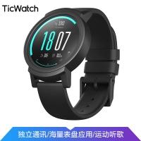 【TicWatchE 时尚系列】智能手表男谷歌3G通话抖音同款GPS运动心率消息推送NFC支付安卓苹果ios 朋克黑