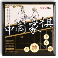 得力(deli) 9568 天然原木中国象棋 50mm