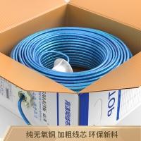 山泽(SAMZHE)超五类单屏蔽网线【商用版】CAT5e类 纯无氧铜 工程高速网线 透明蓝305米 FTP-305