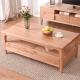 家逸北欧实木茶几 客厅实木茶桌多功能储物边几原木色