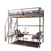 奈高上下床铁床双层床高低床钢制员工床学生成人铁艺组装宿舍公寓床含床板款2