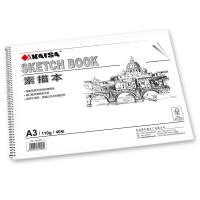 凯萨(KAISA)线圈素描本110g美术专业绘画纸铅画纸 A3 (420*297mm) 40张/本 KS-90289