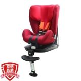 gb好孩子高速汽车儿童安全座椅 欧标ISOFIX系统 CS889-N017红橙(约9个月-7岁)